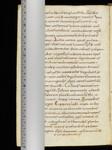 Scala (pagina)